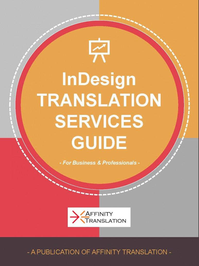 indesign translation guide